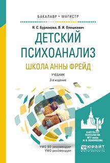 яркий рассказ в книге Валерий Иванович Олешкевич