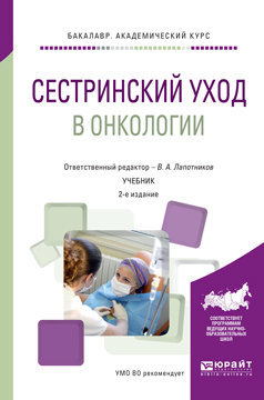 Андрей Генрихович Захарчук бесплатно