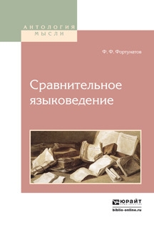 обложка книги static/bookimages/24/78/28/24782831.bin.dir/24782831.cover.jpg