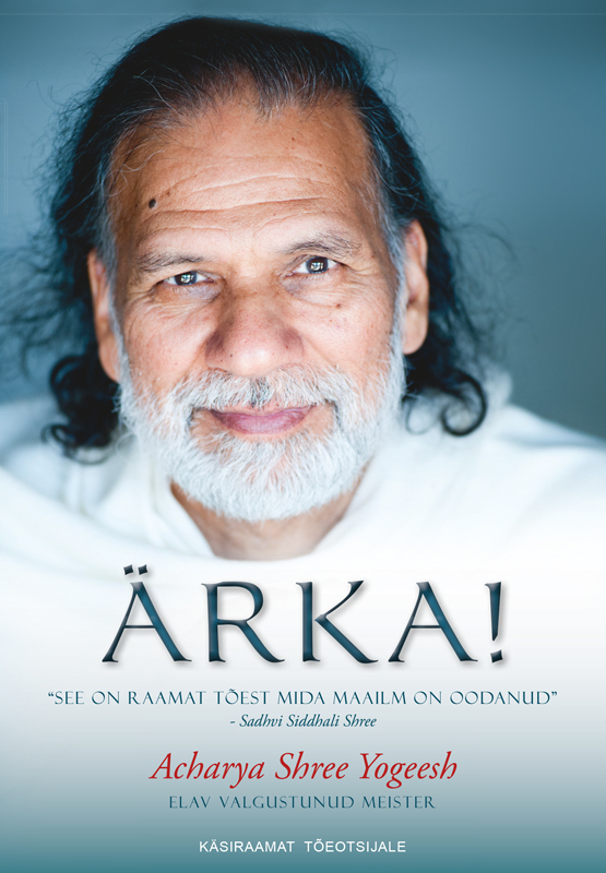 Acharya Shree Yogeesh. Ärka