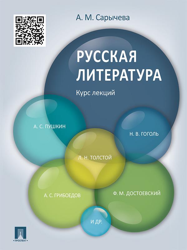 Наконец-то подержать книгу в руках 24/80/05/24800525.bin.dir/24800525.cover.jpg обложка