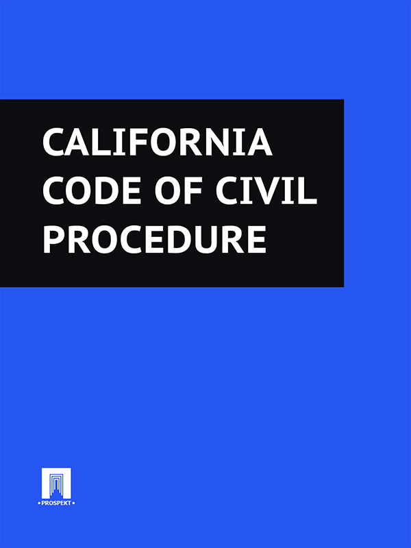 California California Code of Civil Procedure джемпер marina yachting ymw9502660 c0472 780