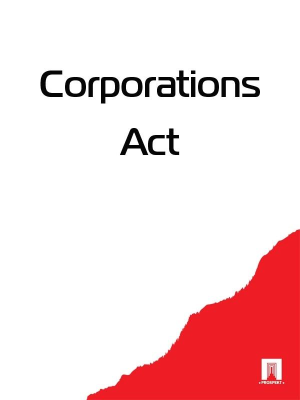 Australia Corporations Act