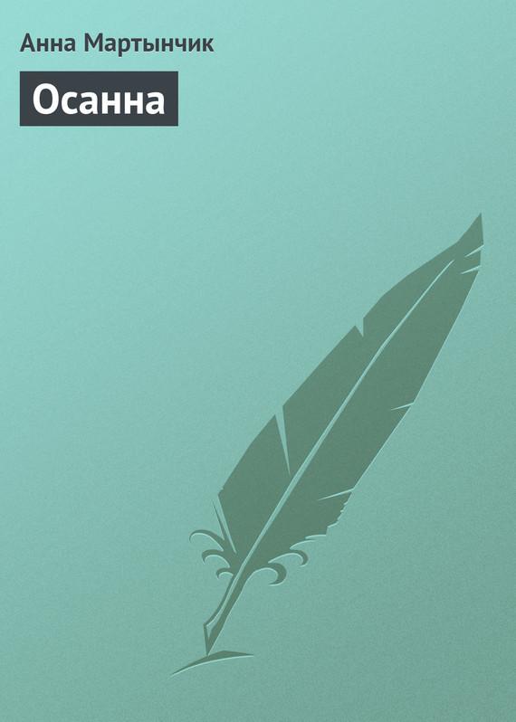 обложка книги static/bookimages/24/81/68/24816898.bin.dir/24816898.cover.jpg