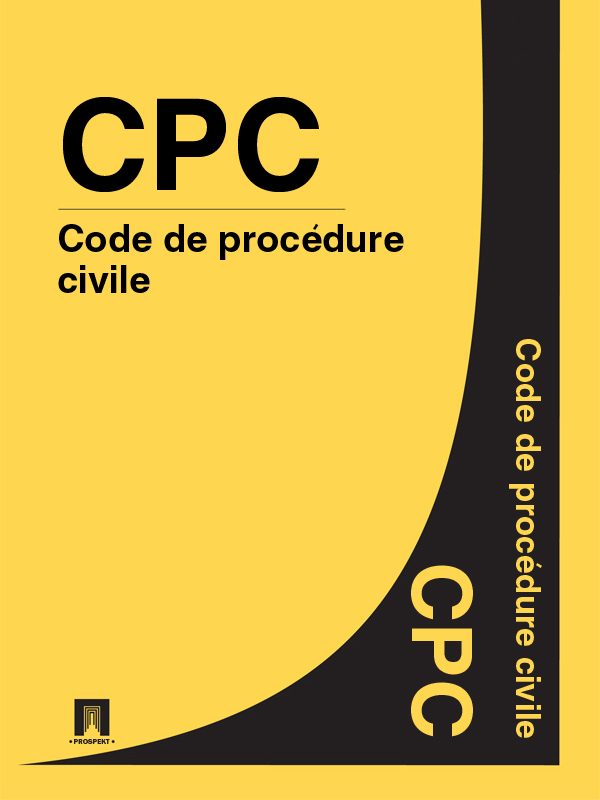 Suisse Code de procédure civile – CPC methode cholley suisse эмульсия для тела biolaston 200ml