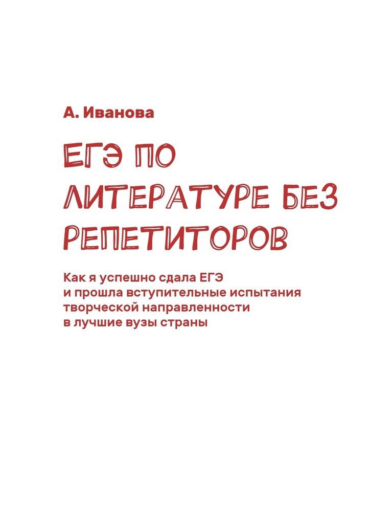 Наконец-то подержать книгу в руках 24/81/83/24818362.bin.dir/24818362.cover.jpg обложка