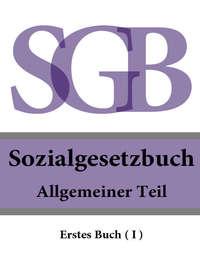 Deutschland - Sozialgesetzbuch (SGB) Erstes Buch (I) – Allgemeiner Teil