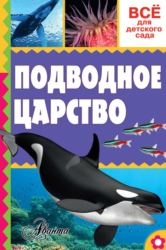 А. В. Тихонов