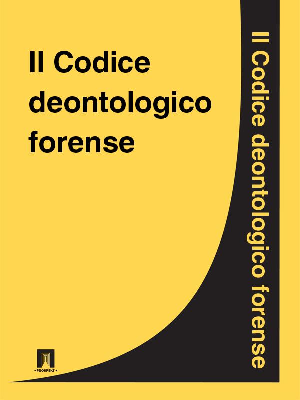 Italia Il Codice deontologico forense цены онлайн