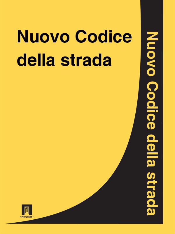 Italia Nuovo Codice della strada цена и фото