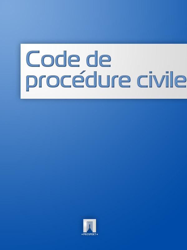 France Code de procedure civile ISBN: 9785392043897 отсутствует elemens de l architecture civile