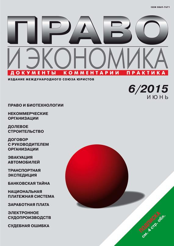 Книга Налоговые споры. Журнал о налоговой безопасности и снижении рисков. №05/2014