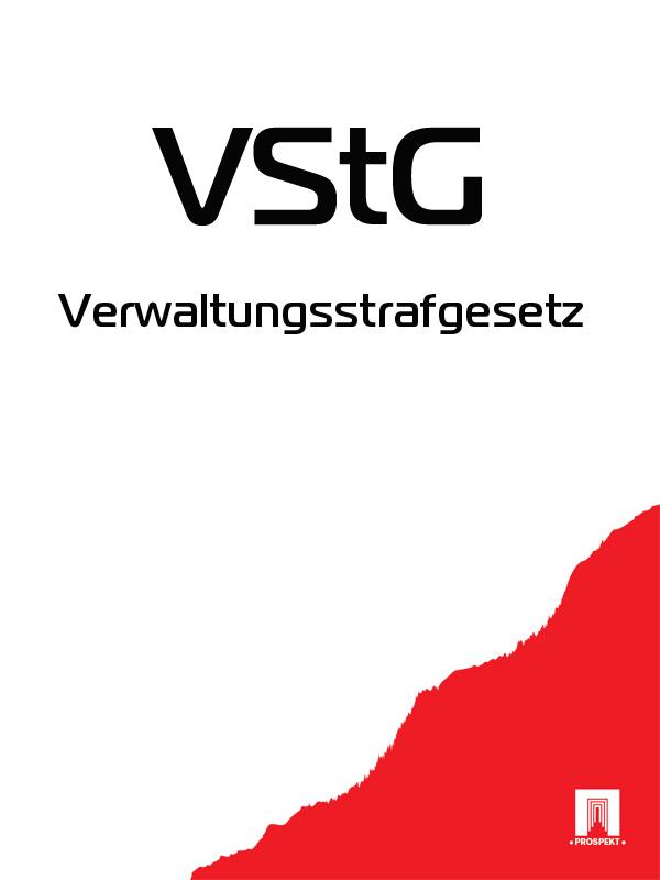 Österreich Verwaltungsstrafgesetz – VStG ISBN: 9785392078738 ботинки der spur der spur de034amwiz42
