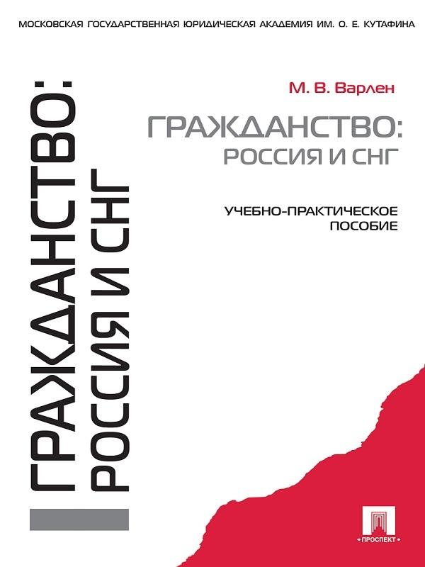 Мария Викторовна Варлен