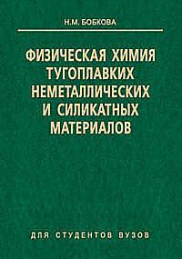 Нинель Бобкова бесплатно
