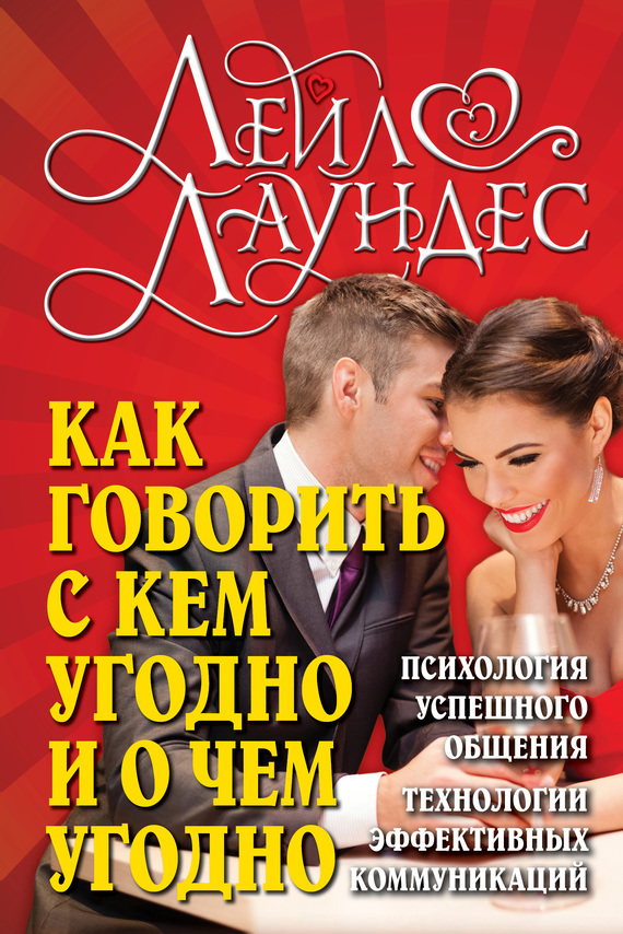 обложка книги static/bookimages/24/87/99/24879922.bin.dir/24879922.cover.jpg