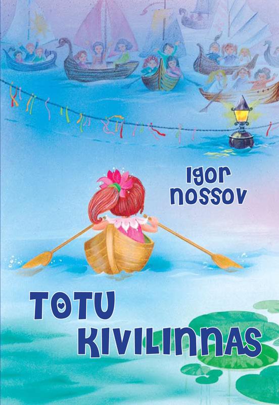 Igor Nossov Totu Kivilinnas tiina saluvere litteraria sari olla need kes me oleme katkeid päevikutest aastatel 1964 1992