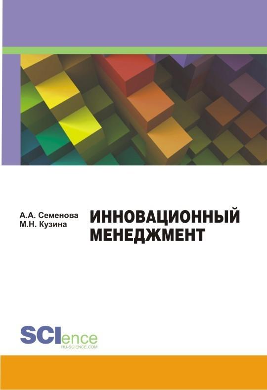 М. Н. Кузина бесплатно