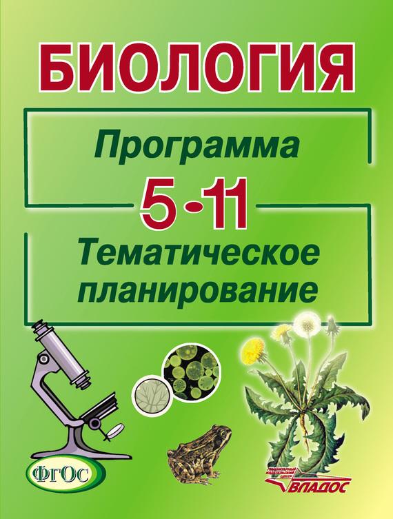 А. В. Теремов