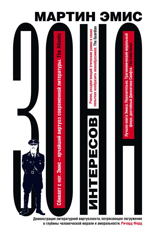 читать онлайн жена немецкого офицера читать