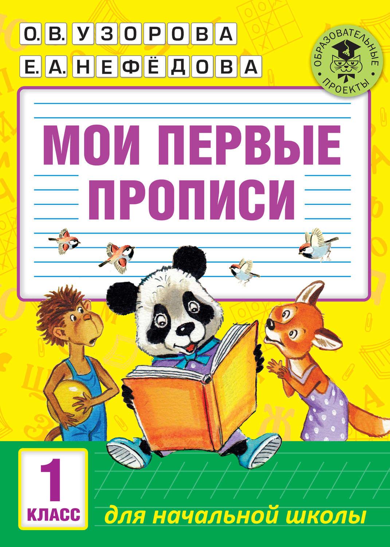 Скачать школьные учебники txt