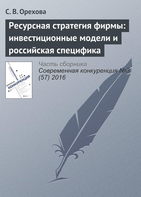 обложка книги static/bookimages/24/91/87/24918794.bin.dir/24918794.cover.jpg