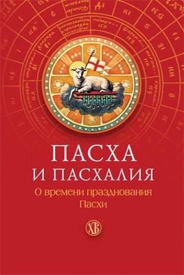 Достойное начало книги 25/02/66/25026668.bin.dir/25026668.cover.jpg обложка