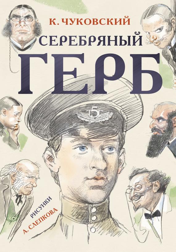 Достойное начало книги 25/04/06/25040602.bin.dir/25040602.cover.jpg обложка