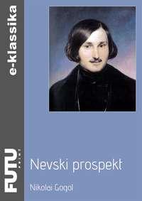 Николай Гоголь - Nevski prospekt