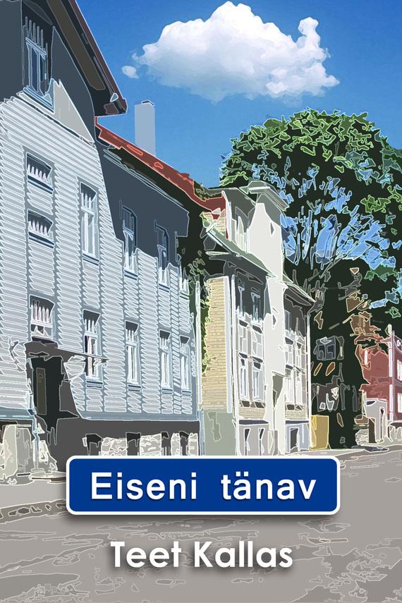 Eiseni tanav