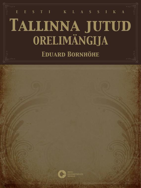 Eduard Bornhöhe Tallinna jutud. Orelimängija jaak juske tallinna vanalinna kummitusmajad isa põnevad unejutud ajaloost