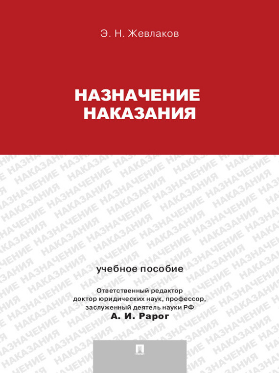 Откроем книгу вместе 25/27/40/25274082.bin.dir/25274082.cover.jpg обложка