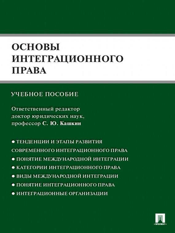 занимательное описание в книге Артем Олегович Четвериков