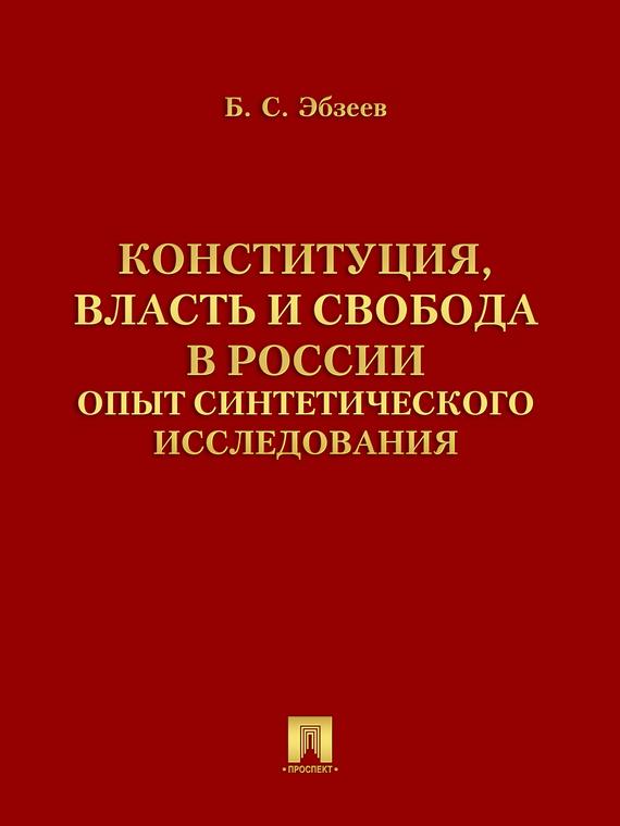 обложка книги static/bookimages/25/28/99/25289981.bin.dir/25289981.cover.jpg