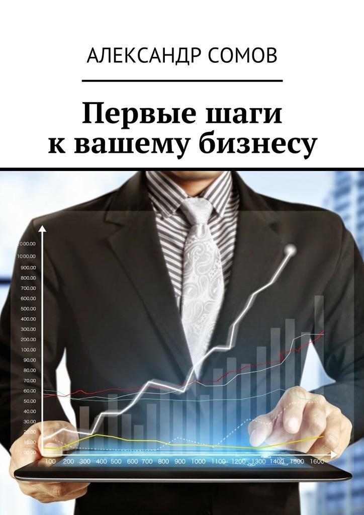 О бизнесе популярно