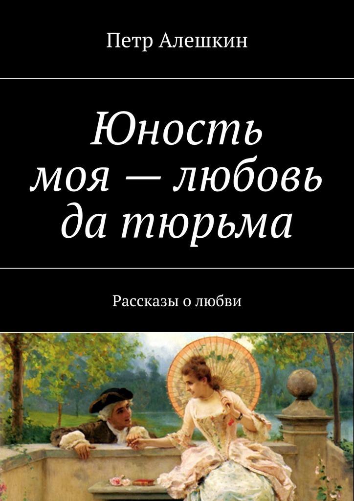 обложка книги static/bookimages/25/32/15/25321528.bin.dir/25321528.cover.jpg