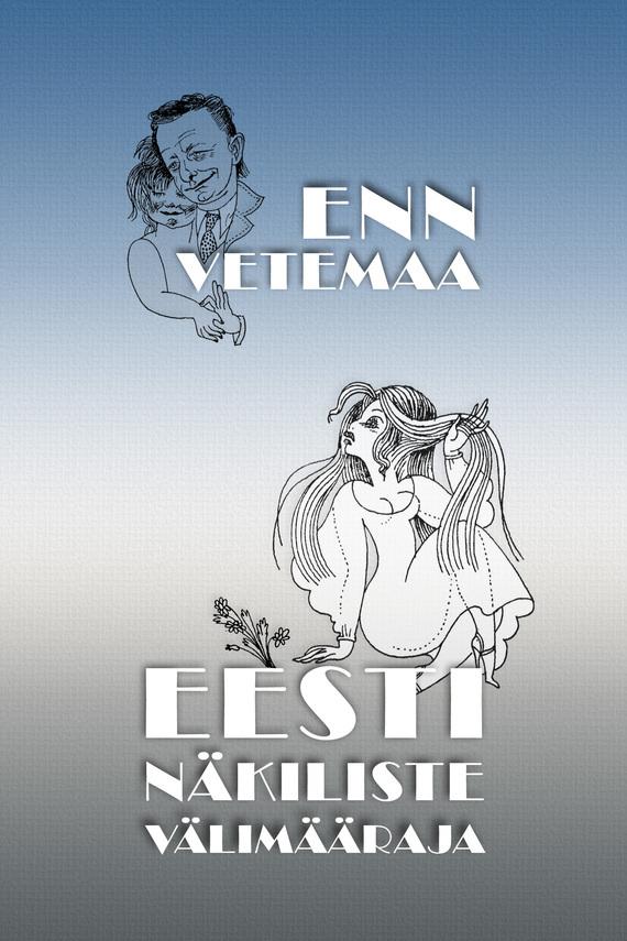 Eesti näkiliste välimääraja ( Enn Vetemaa  )