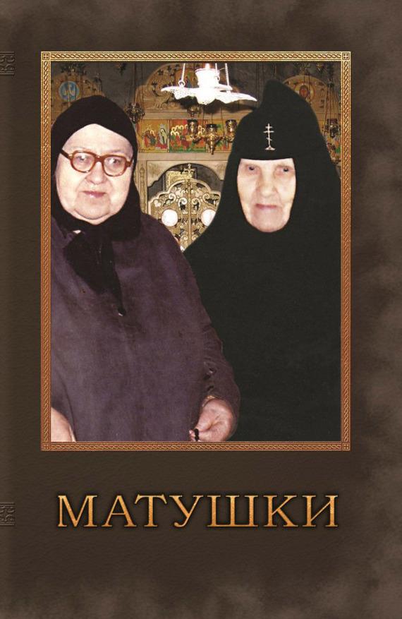 захватывающий сюжет в книге Владимир Чугунов
