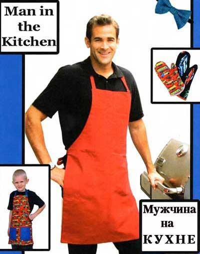 Леонид Зданович - Мужчина на кухне