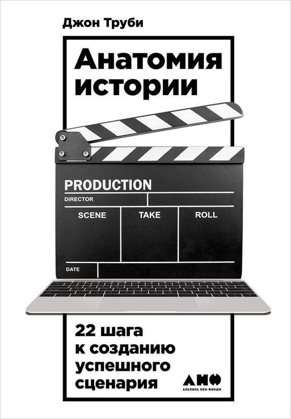 Кинематограф, театр