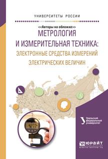 Алексей Сергеевич Волегов бесплатно