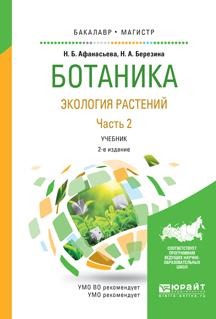 Наталья Александровна Березина бесплатно
