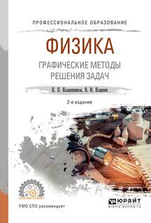 захватывающий сюжет в книге Валерий Иванович Кошкин