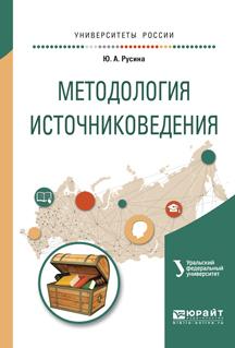 Юлия Павловна Свит Жилищное право. Учебник и практикум для СПО