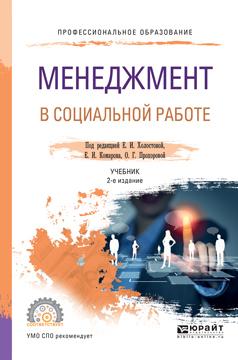 Первая страница издания 25/36/36/25363630.bin.dir/25363630.cover.jpg обложка
