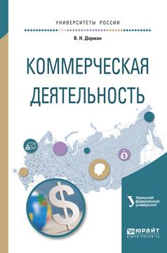 Наталья Рэмовна Кельчевская бесплатно