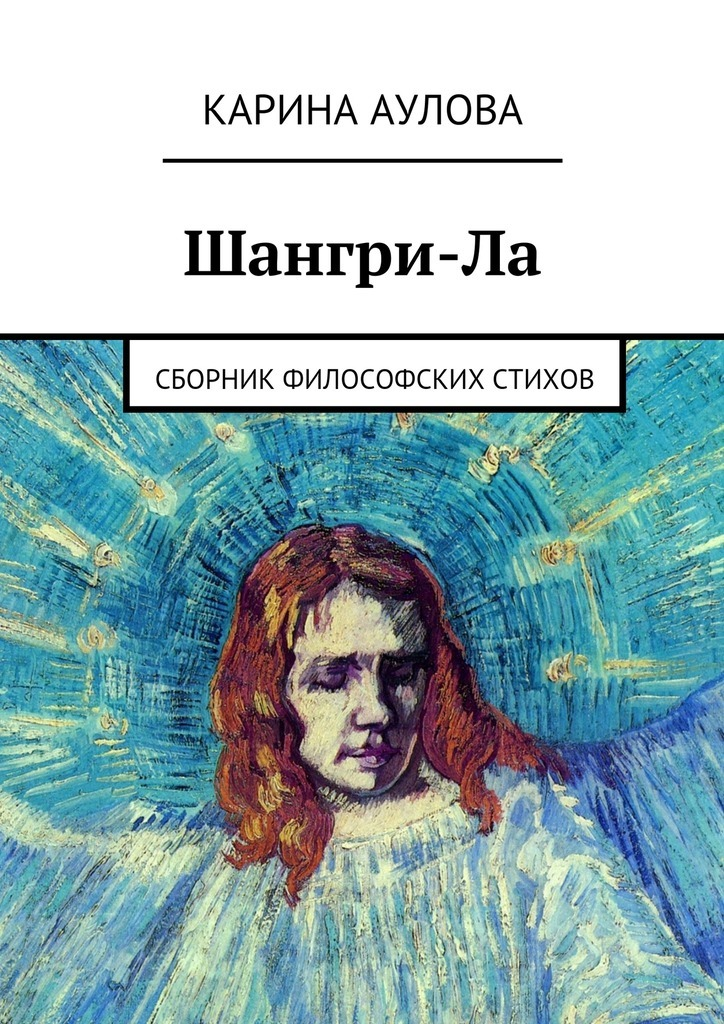 обложка книги static/bookimages/25/38/72/25387294.bin.dir/25387294.cover.jpg