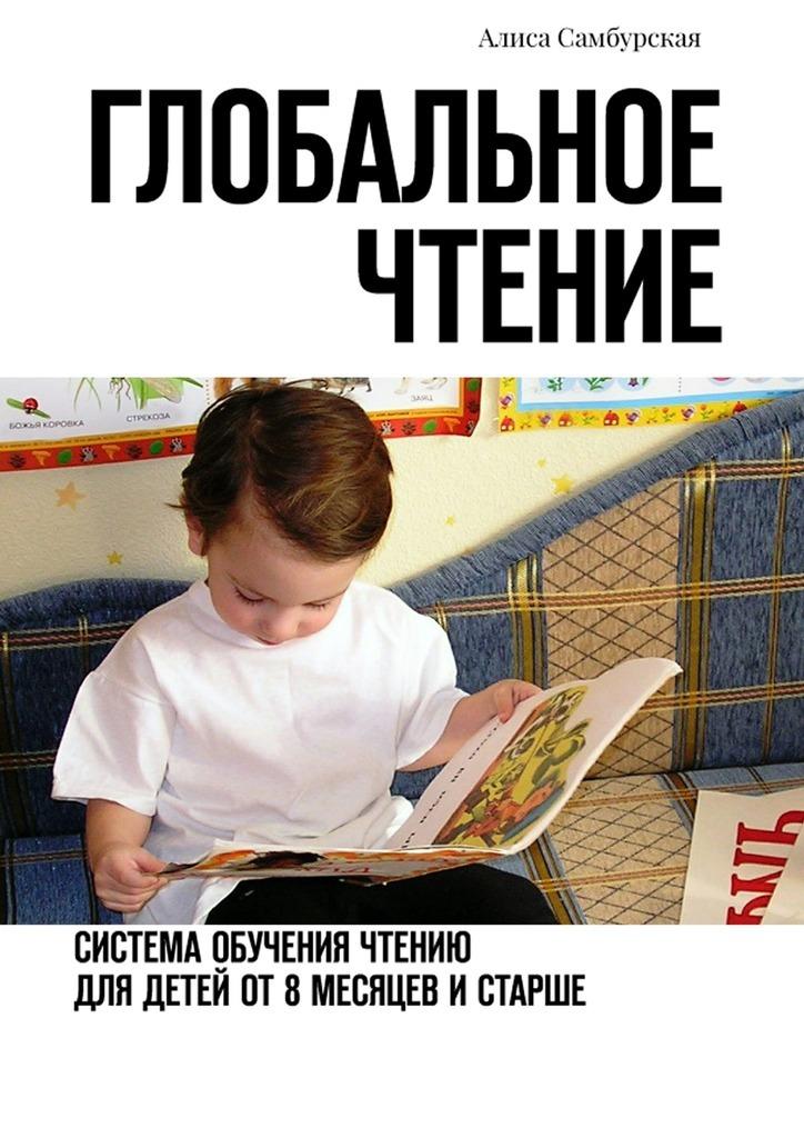 обложка книги static/bookimages/25/38/79/25387904.bin.dir/25387904.cover.jpg