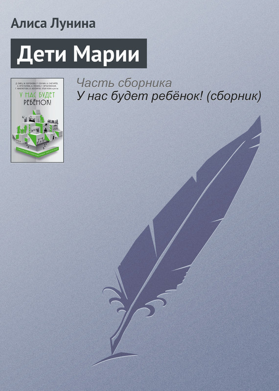 обложка книги static/bookimages/25/39/47/25394725.bin.dir/25394725.cover.jpg