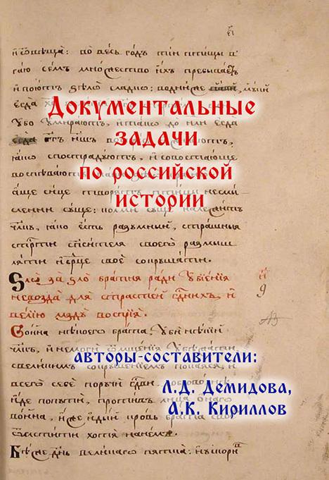 А. К. Кириллов